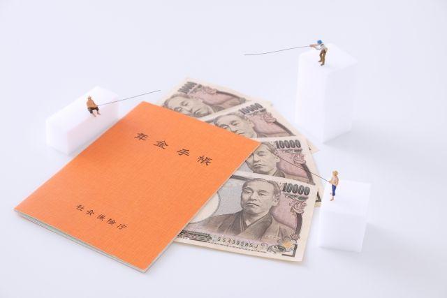 【内閣府】高齢者の定義を「65歳→70歳」に引き上げ提案…近い将来、定年を70歳とし75歳で年金支給を画策か