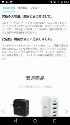 news4vip_1481839095_6902.jpg