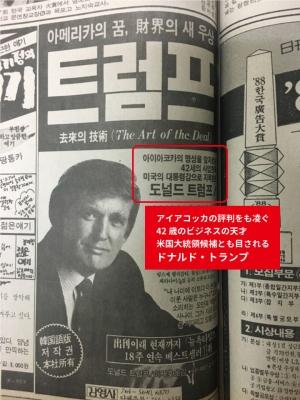 http://blog-imgs-98.fc2.com/o/k/a/okarutojishinyogen/news_1479015893_1601s.jpg