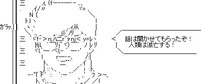http://blog-imgs-98.fc2.com/o/k/a/okarutojishinyogen/news_1479375637_3201.png