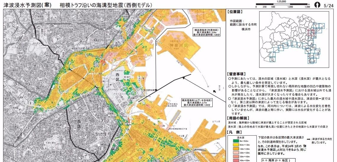 「相模トラフ」で大地震が発生すると「横浜」が津波でヤバいらしい…神奈川県が出してる津波浸水想定図がこれ