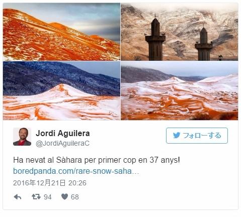 【アフリカ】サハラ砂漠で雪が降る…観測史上2度目で37年ぶりの降雪
