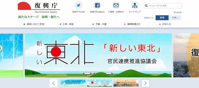 【食べて応援】福島県産の農産物「買い叩き」を農水省と復興庁などで監視…風評被害対策へ