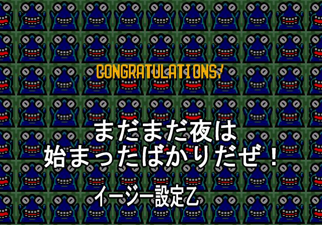 2016_12_24_seiya_3.png