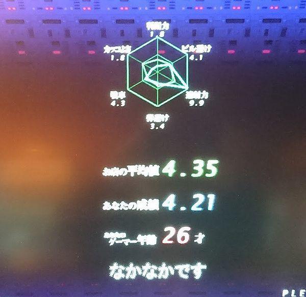2016_12_27_8.jpg