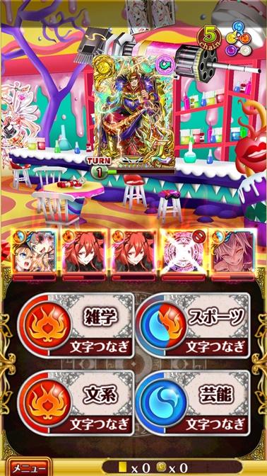 2017-01-22-06-41-15イベ覇ラスト