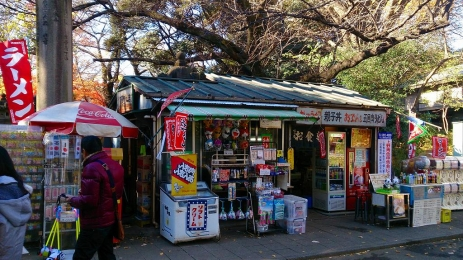 Ueno_Park_03.jpg
