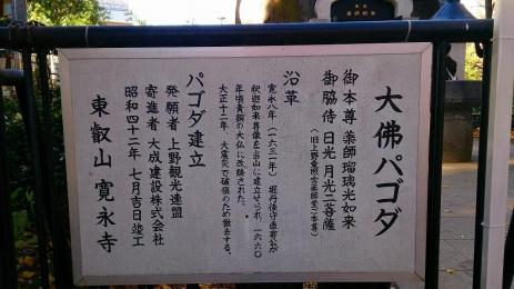Ueno_Park_07.jpg