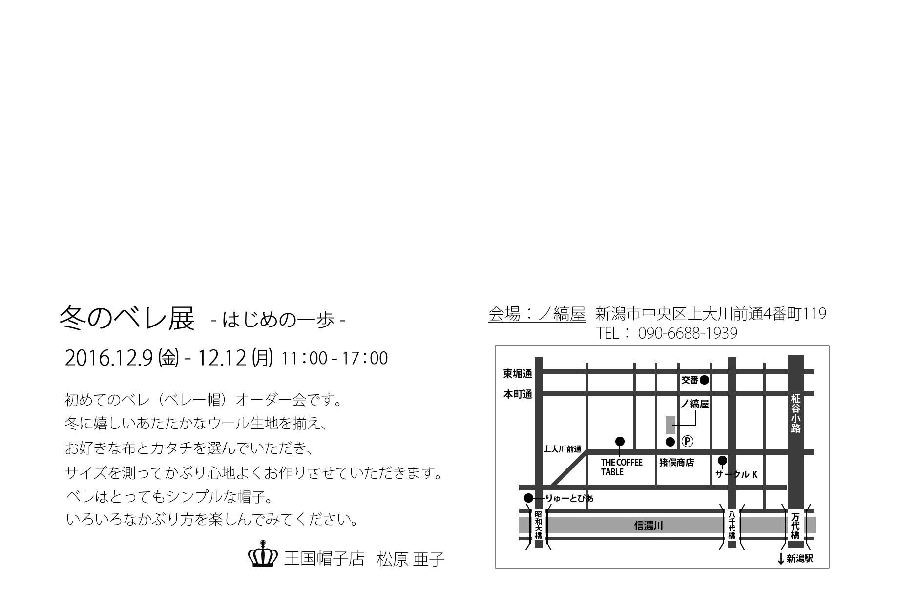 20161206_2.jpg