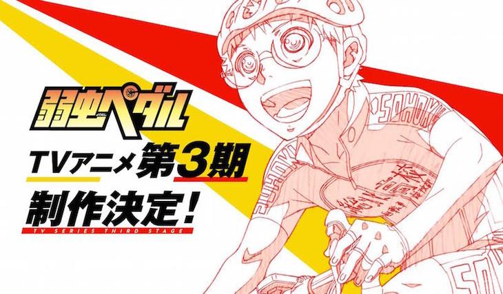 news_header_yp_anime3[1]