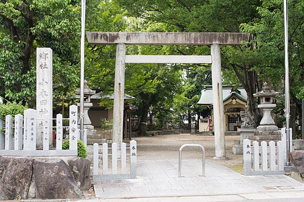 小木田神社鳥居