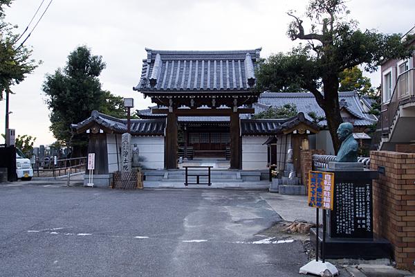浄土院山門
