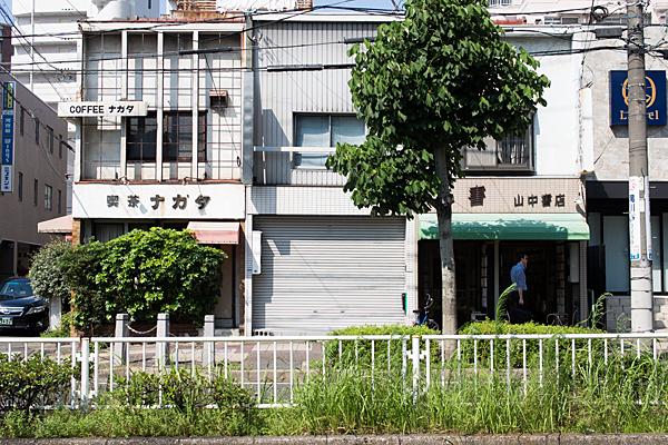 喫茶店と本屋