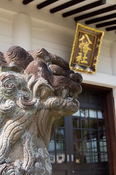大幸八幡社狛犬