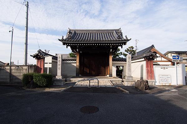 長慶寺入り口