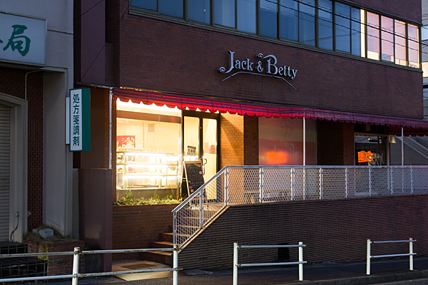Jack&Betty店舗