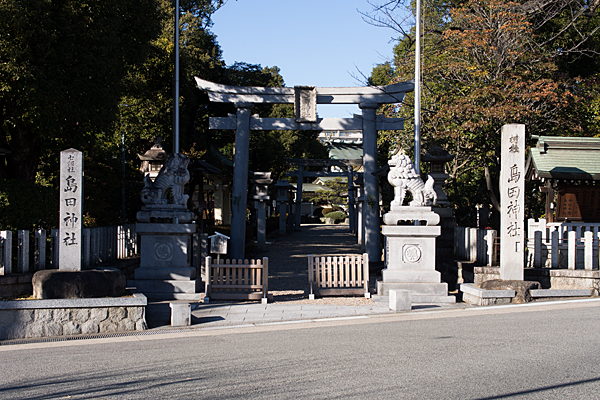 島田神社南鳥居入り口