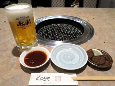 20161103KUNIKIYA_beer.jpg