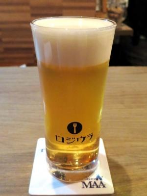 20161107ROJIURA_beer.jpg