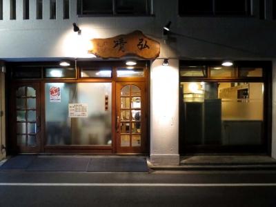 20161110HARUKOU.jpg