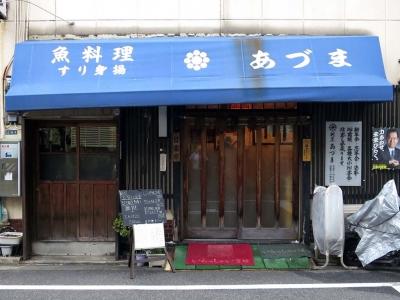 20161114ADUMA.jpg