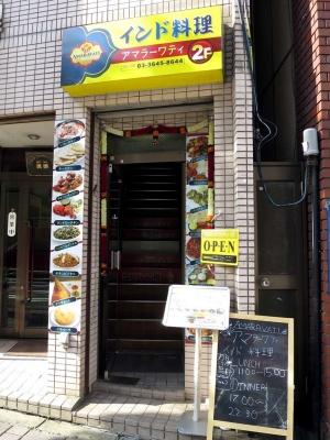 20161120AMARAVATI.jpg