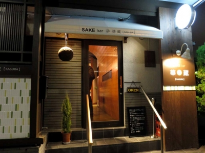 20161126UOSAN_kagura.jpg