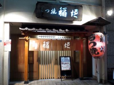 20161127BOTAN_inagaki.jpg