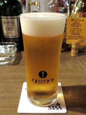 20161201ROJIURA_beer.jpg