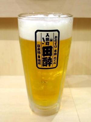 20161204DEBSUI_beer.jpg