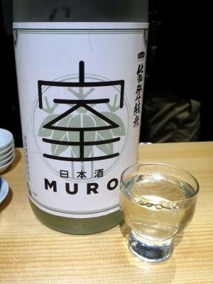 20161205MURO_muro.jpg