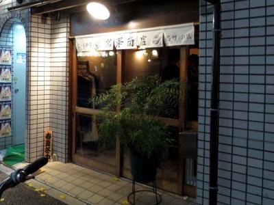 20161210MIYAZAWA.jpg