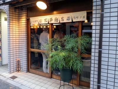 20161223MIYAZAWA.jpg