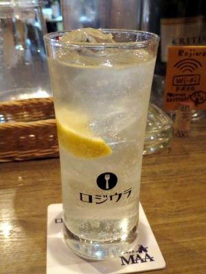 20161224ROJIURA_remonsawa-.jpg