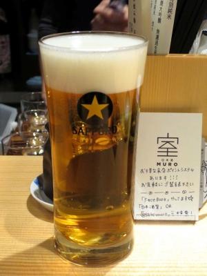 20161226MURO_beer.jpg