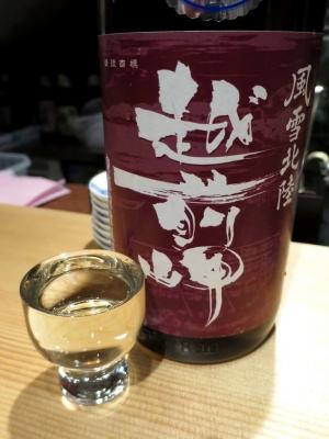 20161227MURO_etizenmisaki.jpg