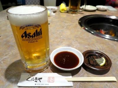 20170103KUNIKIYA_beer.jpg