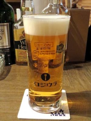 20170111ROJIURA_beer.jpg