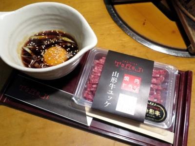 20170114TORAJI_yukke.jpg