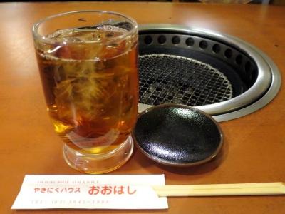 20170119OHASHI_u-rontya.jpg