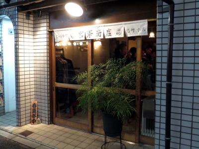 20170205MIYAZAWA.jpg