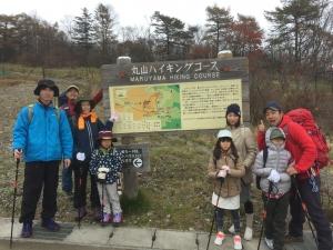親子共育キャンプ登山 (4)