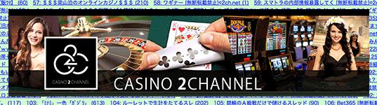 c2c_banner.png