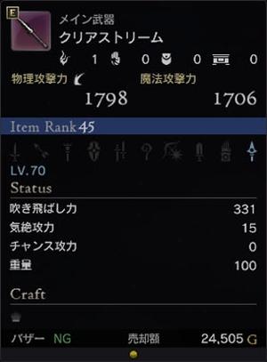 1226_4.jpg