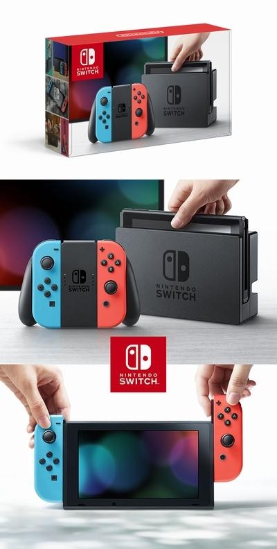 Nintendo S2017-01-13-001a-vert