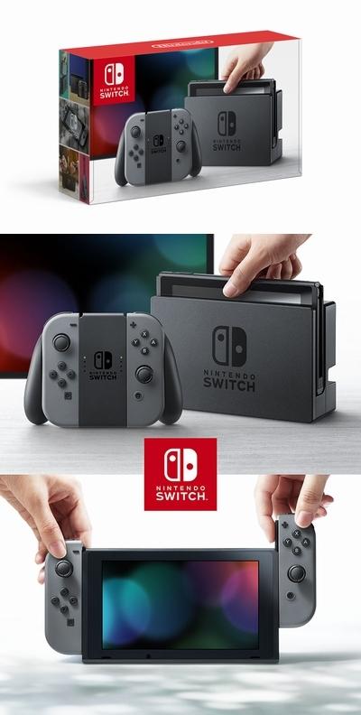 Nintendo S2017-01-13-002a-vert