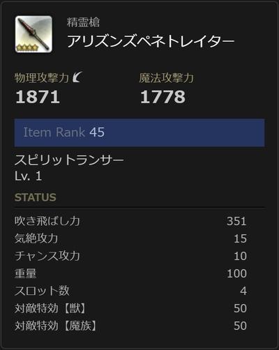 DDON2016-12-19-002.jpg