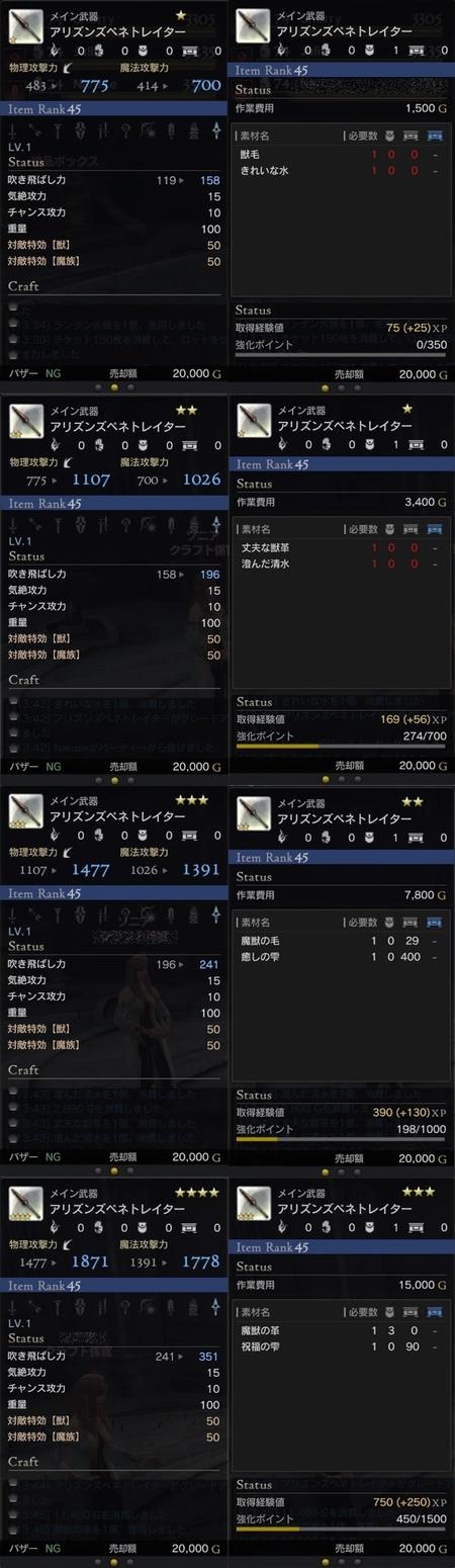 DDON2016-12-20-001-ccc.jpg