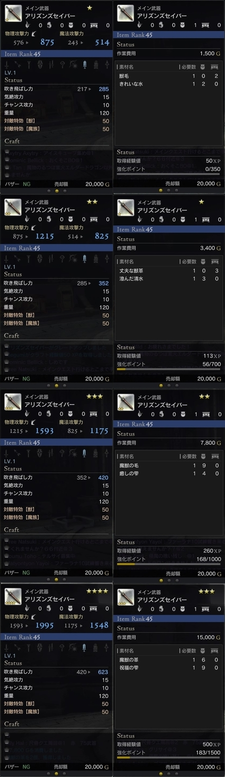 DDON2016-12-26-001a-tou.jpg