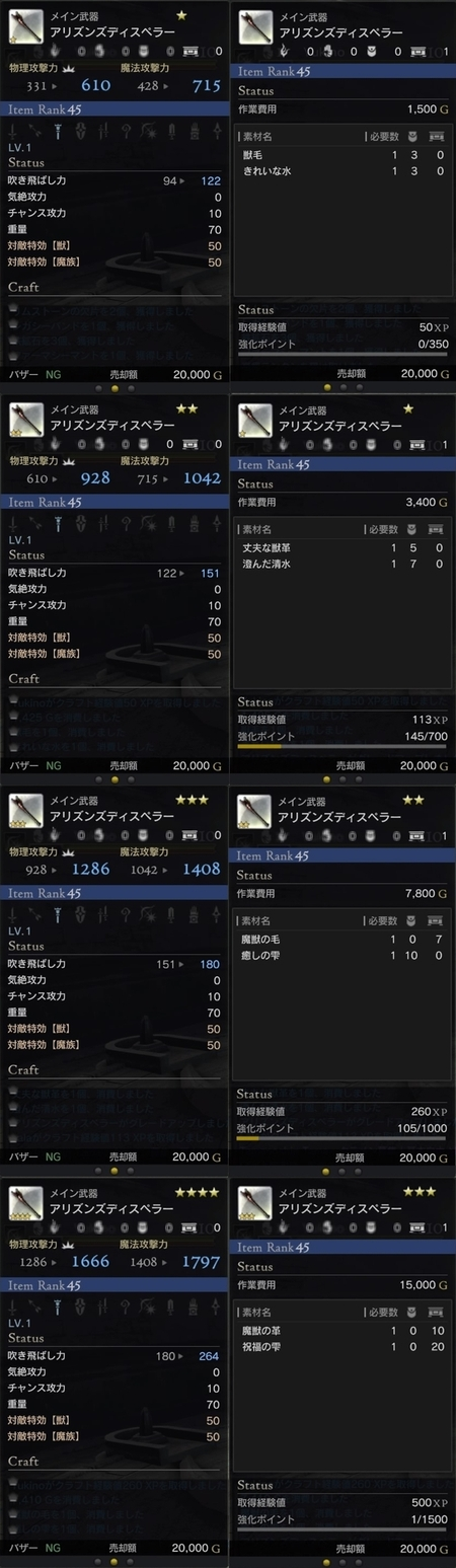 DDON2016-12-27-001a-horz002.jpg